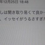 image2_26.JPG