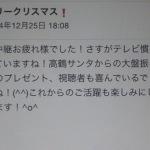 image3_23.JPG