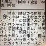 image1_64.JPG