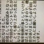 image1_69.JPG