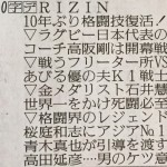 image1_73.JPG