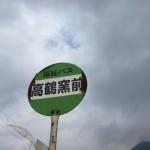 image4_24.JPG