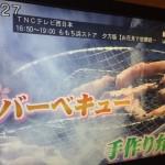 image3_8.JPG