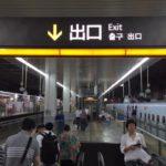 image2_55.JPG