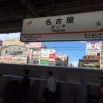 image2_10.JPG