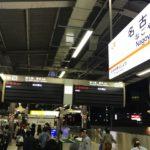 TOKYO→→→名古屋へ!