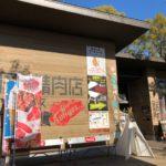 名古屋・BBQレストラン @ アミーゴス。