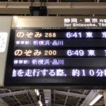 神奈川&TOKYOにて〜