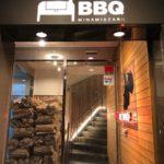 TOKYO・BBQレストラン @ DC BBQ。