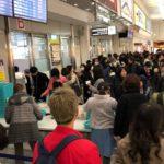 鹿児島→→→TOKYOへ。